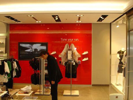 München Nike Store